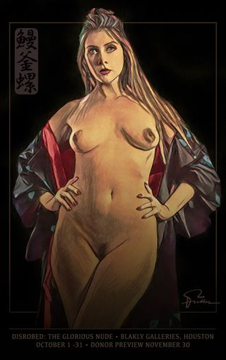 disrobed artistic nude artwork by artist van evan fuller